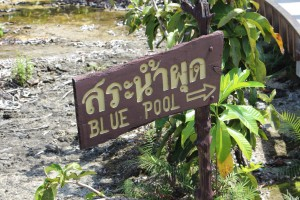 Spre Blue Pool