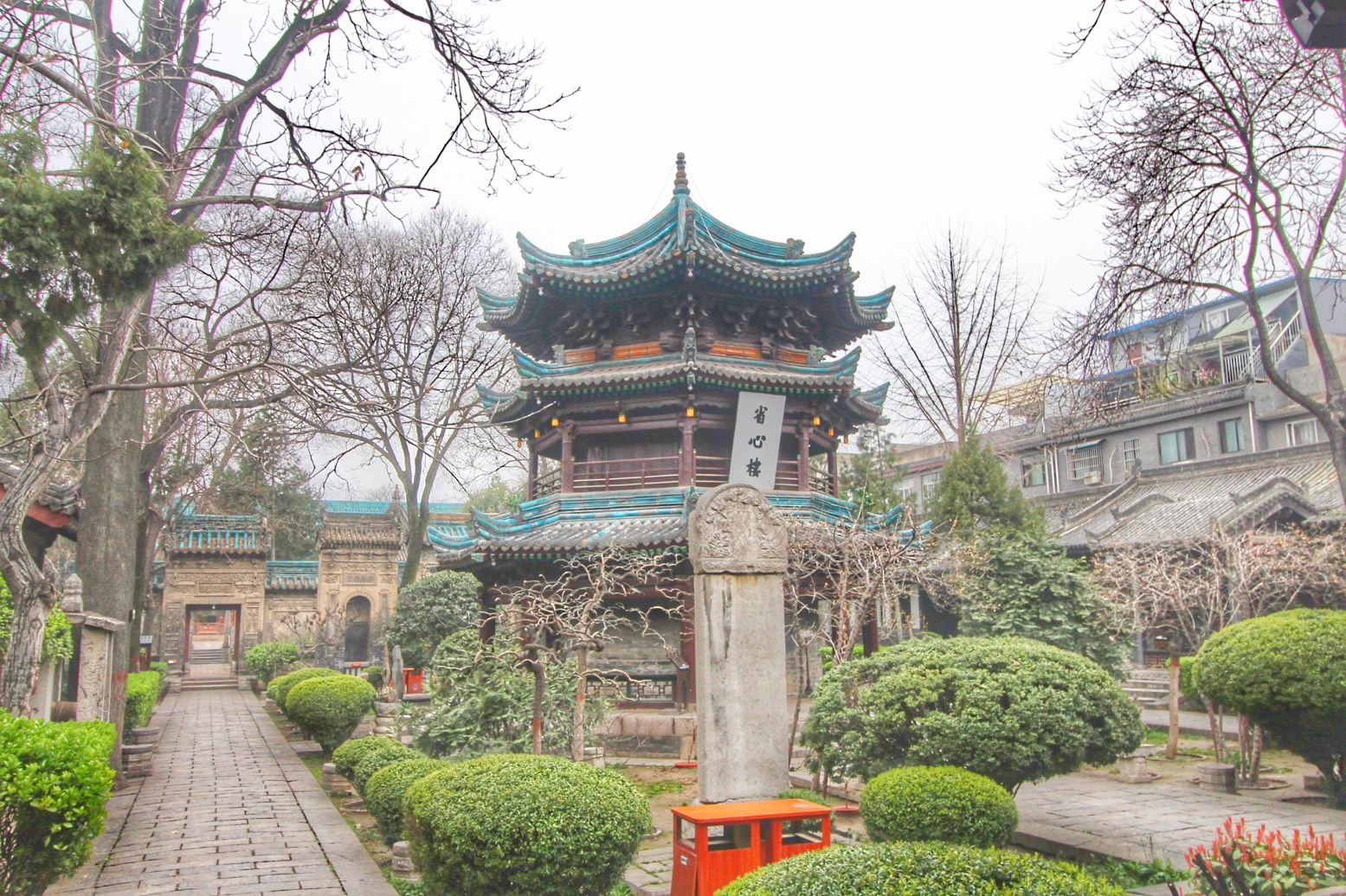 Mosque garden in the Xi'an Muslim Quarter
